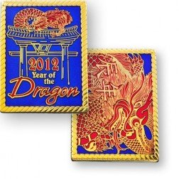 Year of the Dragon 2012 Geocoin